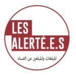 Les alertées – Médicaments et principe de précaution : quand les victimes deviennent expertes